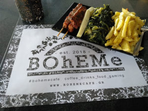 Boheme cafe - food - drinks - gaming - Δώριο Μεσσηνίας
